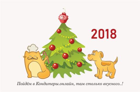 novyy_god_kk